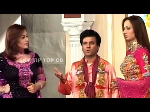 Best Of Tariq Teddy, Nargis and Deedar New Pakistani Stage Drama Full Comedy Play