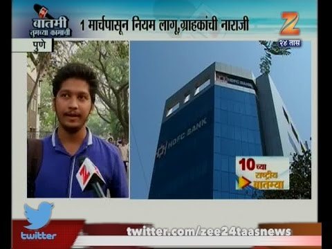 Pune | People Reaction On ICICI Bank