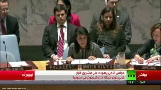 لحظة التصويت في مجلس الأمن على قرار بشأن حادثة خان شيخون
