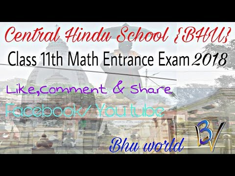SET CHS 11th Maths Entrance Exam 2018 | Rajan Sir | BW Campus