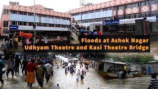 Chennai Floods hits Ashok Nagar - Udhayam Theatre, Kasi Theatre Bridge