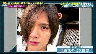 これがうわさの岡本圭人です(7) 岡本圭人 検索動画 29