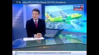 видео S7 Airlines отзывы