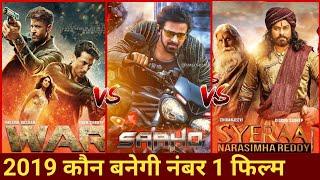 Saaho Box Office Prediction, Saaho Movie, Prabhas, Shraddha Kapoor,Niel Nitin Mukesh,Sujeeth, Jackie