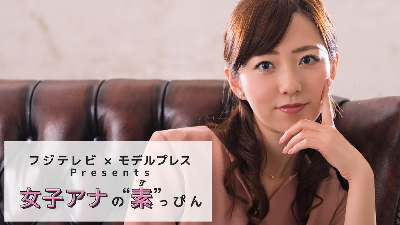 テレビ 内田 アナ フジ