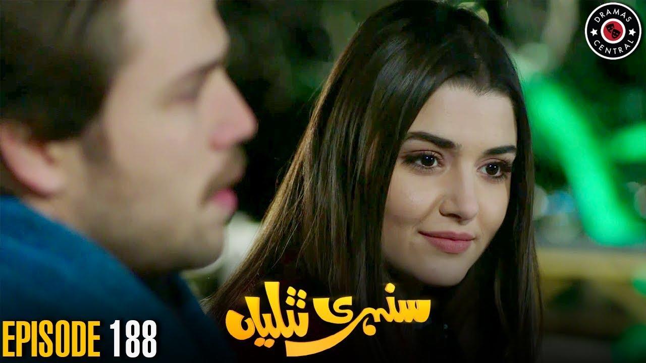 Download Sunehri Titliyan | Episode 188 | Turkish Drama | Hande Ercel | Dramas Central