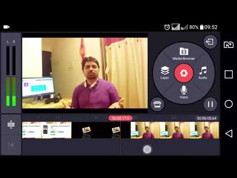 How To Edit Videos In Kine Master - Trim , Split, Extract Audit, Insert Freez Frame - In Hindi