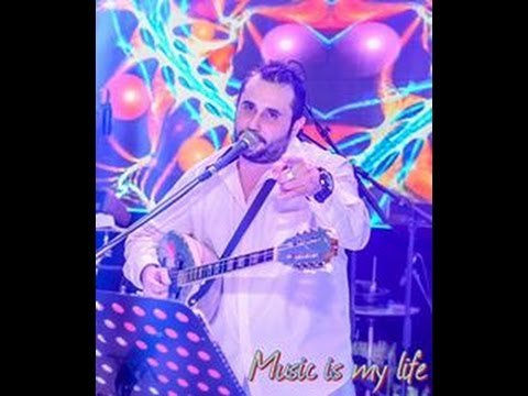 Striga cu mine te iubesc In versiune greceasca lui Nikolaos Papadopoulos LIVE