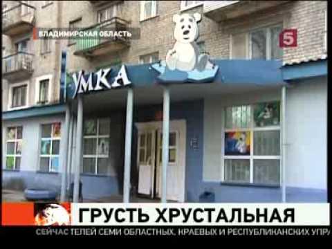 свинг знакомства Гусь-Хрустальный