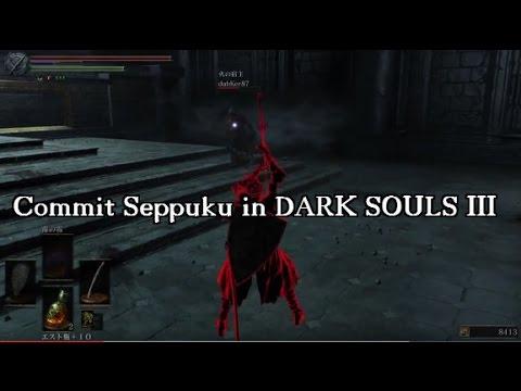 Commit Seppuku In Dark Souls 3 Youtube