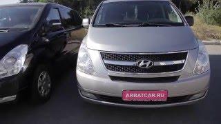 Микроавтобус на свадьбу Hyundai / Хендай серый(, 2016-01-14T13:24:21.000Z)
