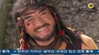 Dae Jo Yeong Episode 2 English Subtitles