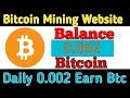 100% Legit Cloud mining Bitcoin, 0.008 BTC Live Proof Of ...