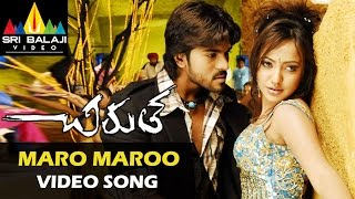 Chirutha Video Songs | Maro Maro Video Song | Ramcharan, Neha Sharma | Sri Balaji Video