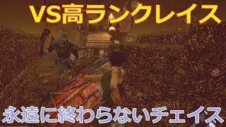 【DbD】高ランクレイスと発電機5個分のチェイス【実況】