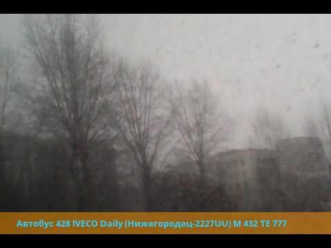 Автобус 428 IVECO Daily (Нижегородец-2227UU) М 432 ТЕ 777