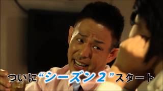 エリアポータル.tv コメディ連ドラ『アキバ的に・・・』好評につきシー...