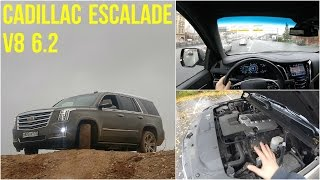 Cadillac Escalade - поговорим и поедем
