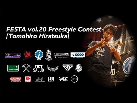 FESTA FreeStyle Contest vol 20 [2016.11] - Tomohiro Hiratsuka