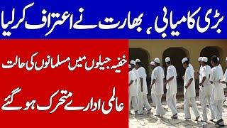 Rivers of Pakistan and Developments in Dams | Khoji TV 1