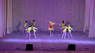 Детский танец - Веселая семейка