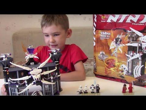 Timka BELE Ninja set 9735 (replica LEGO set 2505 Garmadon's Dark Fortress).
