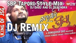 Beimani Priya | Humane Sagar New Sad Dj Song SBP Tapori Style Mix By Dj Dalu And Dj Debendra#2019