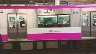 #新京成線 #80016F 80000形 発車シーン