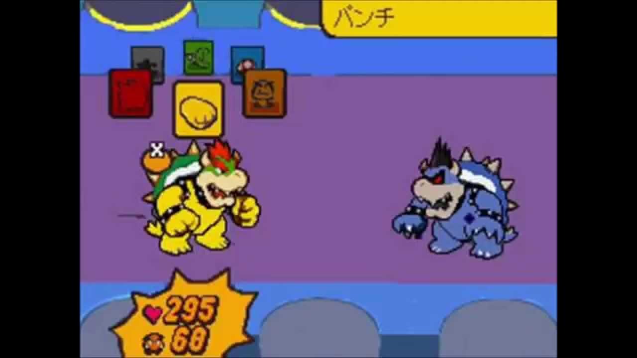 Mario Luigi Bowser S Inside Story Vs Dark Bowser 8 Bit Youtube