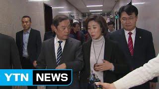 예상 깬 '대규모 물갈이'...후폭풍 불까? / YTN