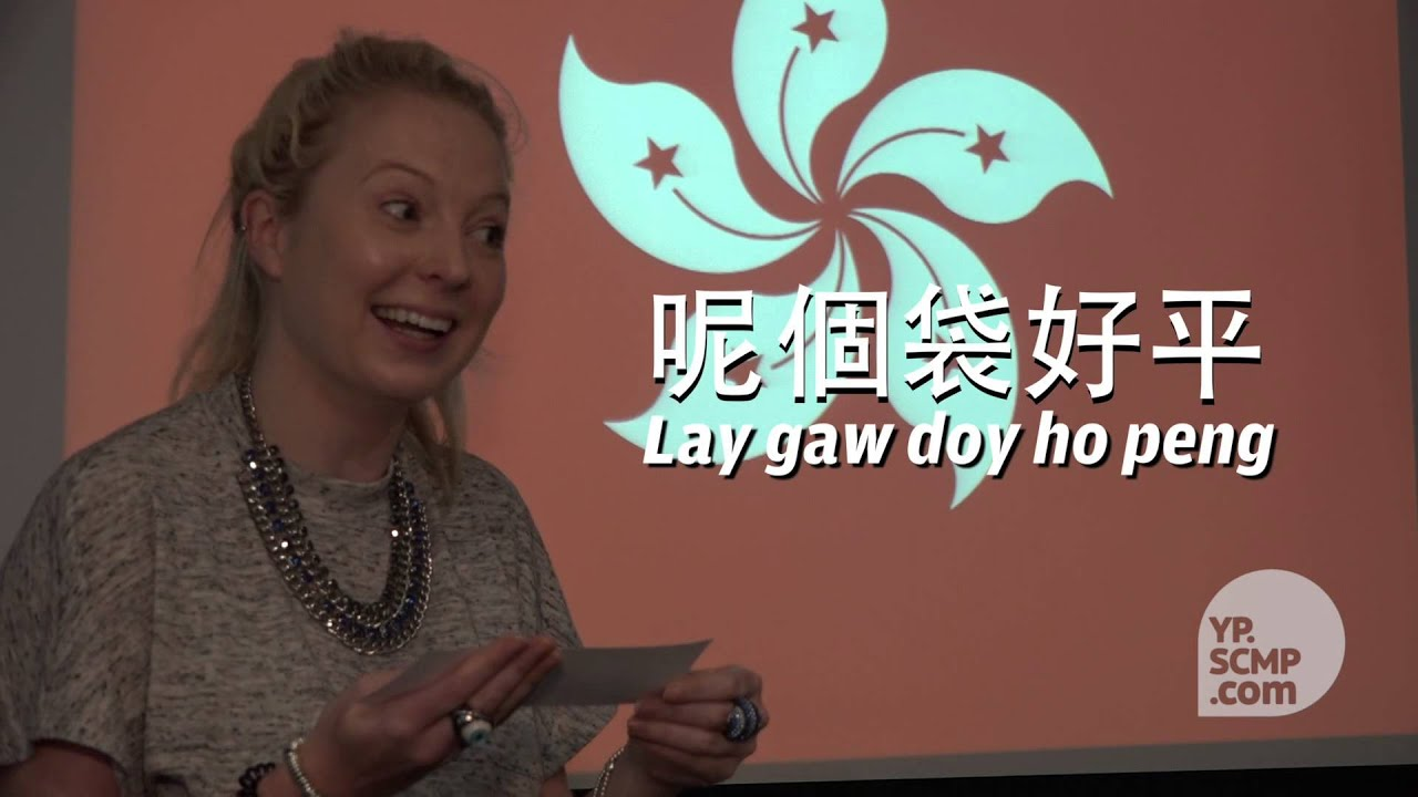 how to say eat in cantonese