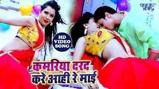 ऐसा वीडियो देख के आपका दिल खुश हो जायेगा - भोजपुरी का ऐसा गाना आपने कभी नहीं देखा होगा Bhojpuri