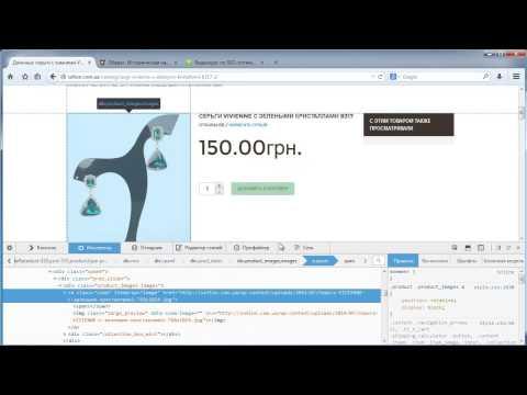 SEO-оптимизация сайта. Практический урок на примере живого сайта
