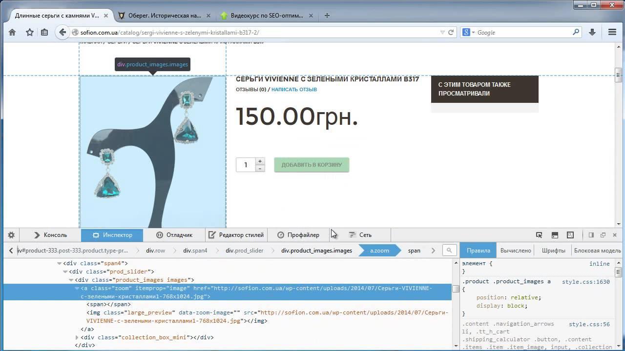 Оптимизация сайта wp всё для orangebox серверов css v34