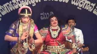Yakshagana Tulu - Banatha bangar - 1 .C
