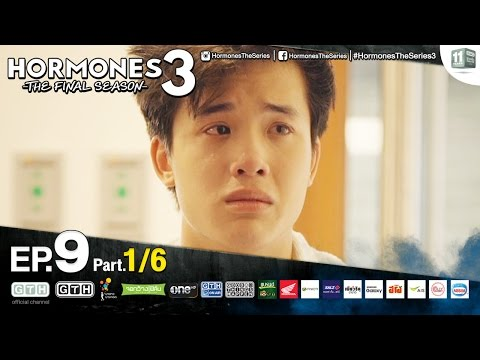 Hormones 3 The Final Season EP.9 Part1/6