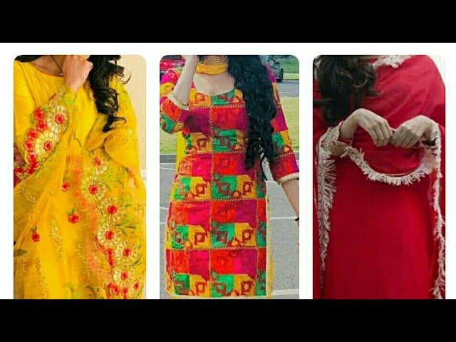 New Punjabi Dresses design Collection 2018-2019 // Latest Salwar Suit Design