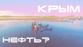 Розовое озеро Крыма где? Офигенное купание! Лучше голышом!  Июль 2020