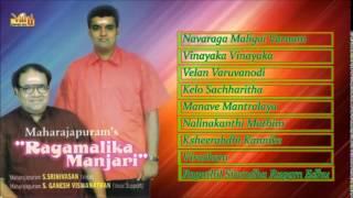 Carnatic Vocal | Ragamalika Manjari | Maharajapuram S.Srinivasan | S.Ganesh Viswanathan Jukebox