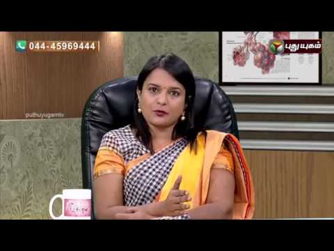Doctor On Call Part 02 | DR. KAVITHA GAUTHAM | Bloom Healthcare