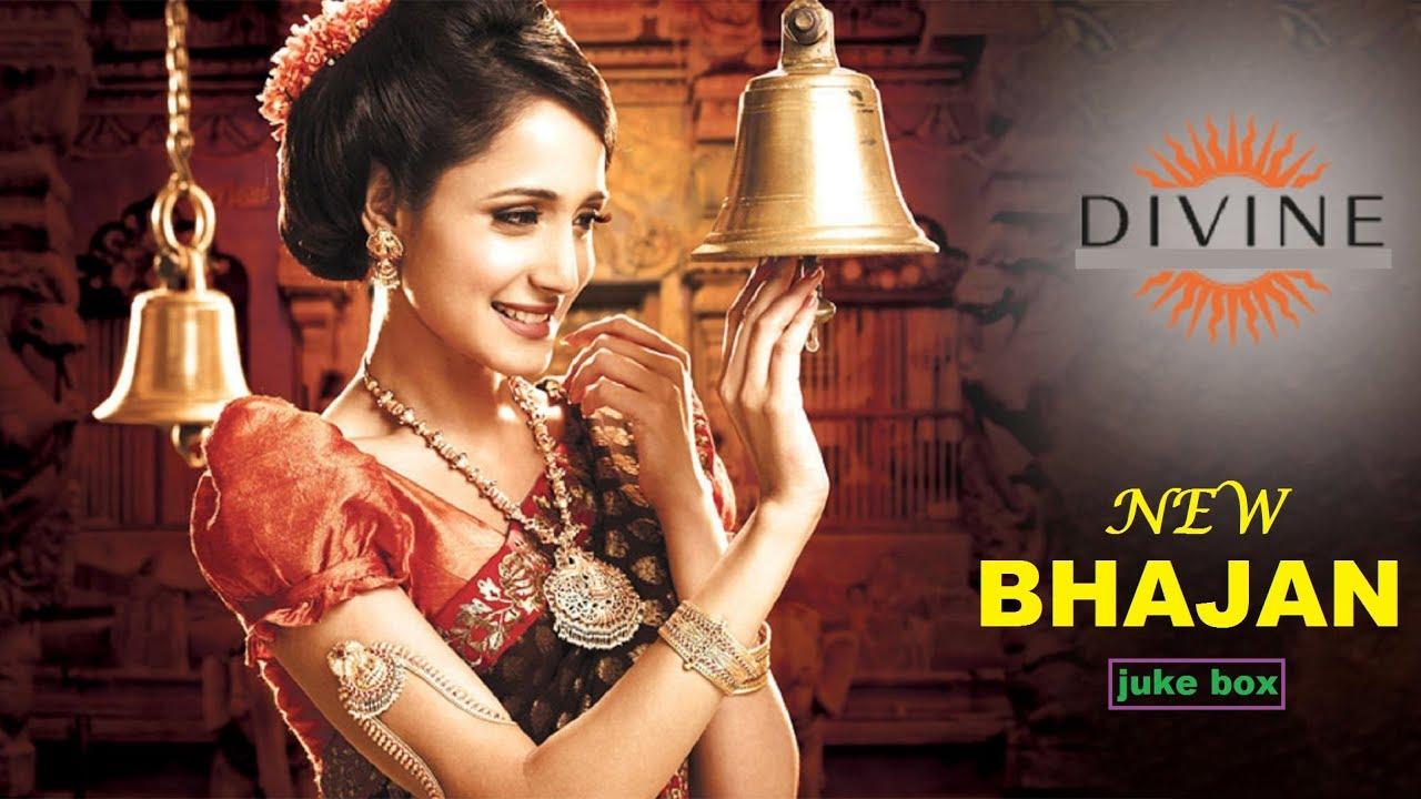 ORIYA BHAJANA - Odia Songs Free Download