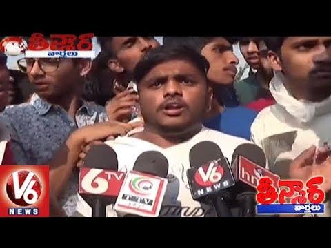 Madhapur Sri Chaitanya Junior College Students Demands For Holidays | Teenmaar News