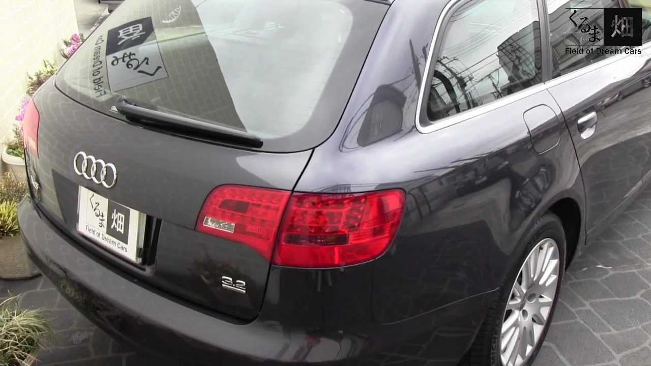 06 audi a6 avant 3 2fsi quattro youtube. Black Bedroom Furniture Sets. Home Design Ideas
