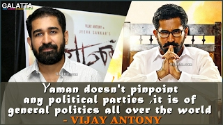 Yaman Doesnt Pinpoint Any Political Parties,It Is Of General Politics - Vijay Antony