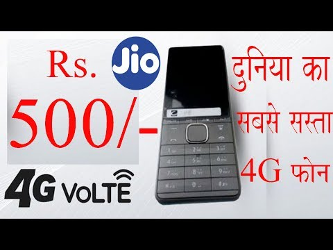 Reliance Jio Phone Rs.500/- only Launching Soon