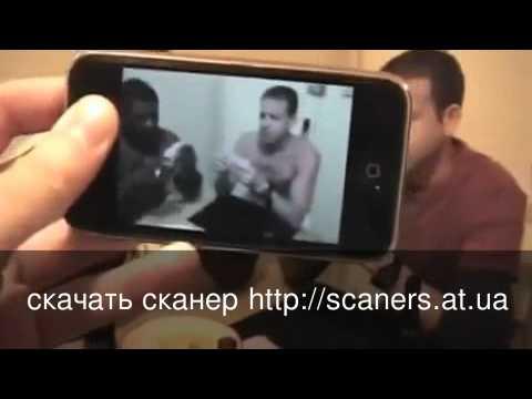 интимный сканер фото на андройд
