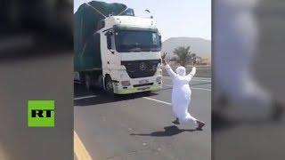 Video: El baile de la MUERTE