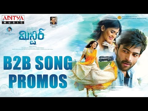Mister Movie B2B Song Promos || Mister Movie || Varun Tej, Lavanya, Hebah || Mickey J Meyer