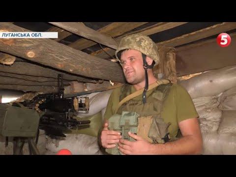 5 канал: Просування позицій в бік ЗСУ, ворожа ВОГ-25: як окупанти порушують Мінські угоди біля Попасної