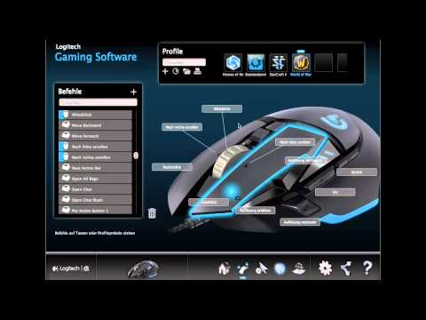 [Review]Logitech G502 Proteus Core Und Gaming Software